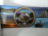 Ручка банер
